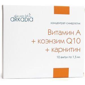 Аркадия Ампулы Витамины A + Q10 + карнитин