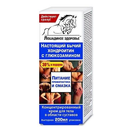 Лошадиное здоровье (хондроитин/глюкозамин) крем/тела 200мл