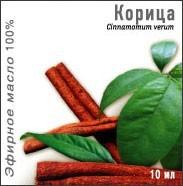 Medikomed Эфирное масло КОРИЦЫ Наполняет тело и душу теплом