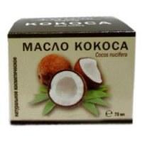 Косметическое масло МедикоМед 100% натуральное КОКОСА Cocos