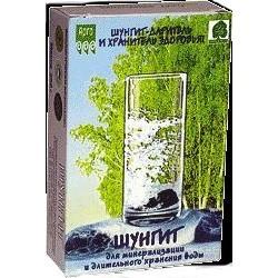 Шунгит для очистки и минерализации воды